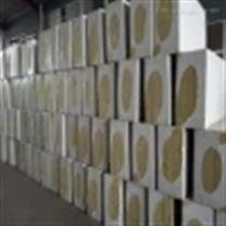 岩棉保溫板 A級防火岩棉板 外牆保溫材料