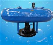 南京-浮筒式潜水曝气机