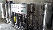 0.5噸/小時製藥純化水betway必威手機版官網