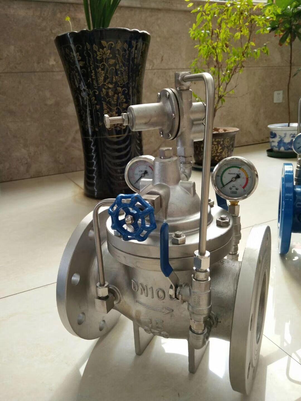200X不銹鋼可調式減壓閥