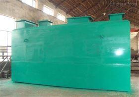 RC-水洗厂一体化废水处理设备价格/型号