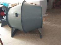 SJG-4.5F/1.1KW鼓形管道斜流风机防爆送风机