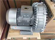 XGB-6G高压旋涡气泵