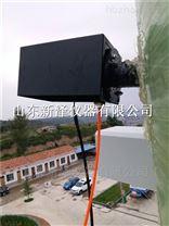 亳州廠家直銷超低煙氣煙塵在線監測儀哪家好
