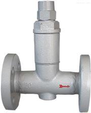 CS44F液體膨脹式疏水閥