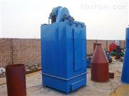 hc-chuchen201802-单机除尘器生厂厂家