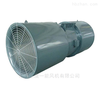 45KW隧道风机SDS-11.2-4P-6-30°