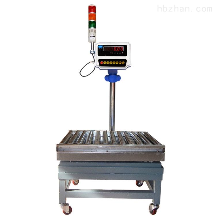 100kg滾筒電子秤帶報警功能滾筒秤自動打印