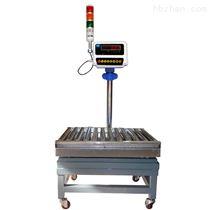 100kg滚筒电子秤带报警功能滚筒秤自动打印