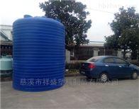 6立方甲醇儲罐6立方甲醇儲罐