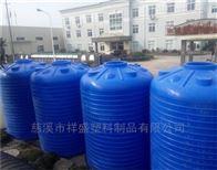 5吨减水剂复配罐5吨减水剂复配罐