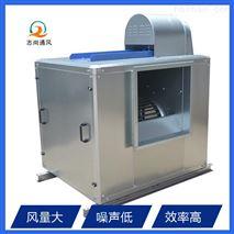 櫃式離心風機箱 HTFC低噪聲離心式風機櫃