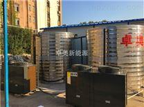 20吨太阳能加 20匹空气能热泵热水工程