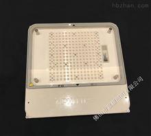 广东飞利浦LED油站灯三代吸顶式固定输出版