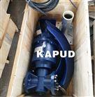 潜水推流器推进器 潜水低速推流搅拌器