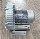 HRB供应纺织机械专用高压鼓风机