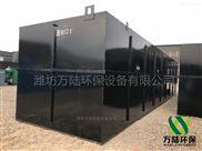 化工废水处理一体化设备