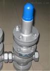 減壓閥Y13H-16C 介質蒸汽
