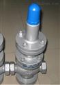 减压阀Y13H-16C 介质蒸汽