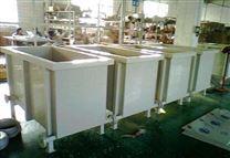 电镀槽/酸洗槽