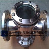 HGS07钢制直通视镜主要外形连接尺寸