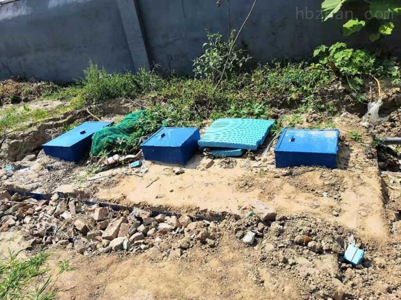 来宾污水处理设备