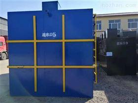 KWBZ-5000双鸭山医疗废水处理设备