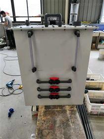 KWBZ-5000眉山口腔医院污水处理设备