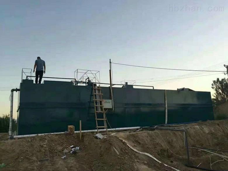 乌鲁木齐小型污水处理设备好