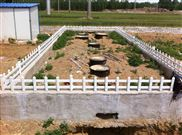 铁岭市城镇生活污水处理设备改造项目