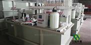 周口市供应水墨电镀污水处理设备