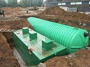 小型屠宰养殖污水处理设备工艺