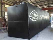 廊坊屠宰污水处理装置 生活污水治理设备