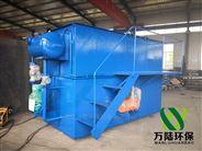 化纖污水氣浮設備