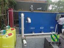 湖南永州紡織汙水處理氣浮機