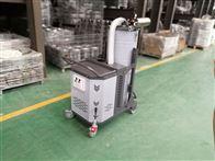MCJC-4000粉尘集尘机  灰尘收集吸尘器