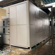 超低温微风污泥干燥系统、危废固废处理设备