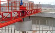 ZCN型懸掛式中心傳動濃縮機