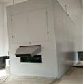 WG系列污泥专用干燥机