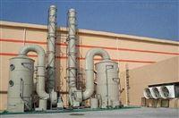 张家港印染废气处理设备