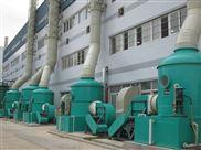 芜湖制药厂废气处理设备