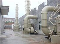 南京酸碱废气处理设备