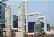 邵陽酸堿廢氣處理設備