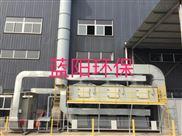 镇江橡胶厂废气处理设备