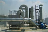 上海生物制药废气处理设备