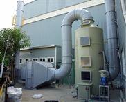 无锡制药厂废气处理设备