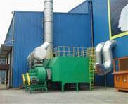 电镀厂有机废气处理设备