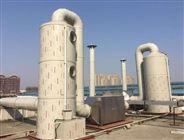 舟山化工廢氣處理設備
