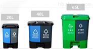 塑料分类垃圾桶厂家