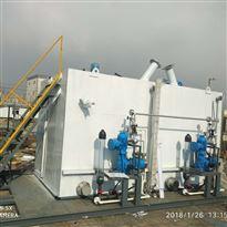 FL-HB-JY银色撬装式硫酸亚铁加药装配供给商